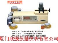 TNK-100B-1?±SHIMPO???TNK-100B-1