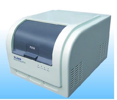 雙通道實時熒光定量PCR儀