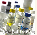 人垂草扁桃酸(VMA) ELISA试剂盒