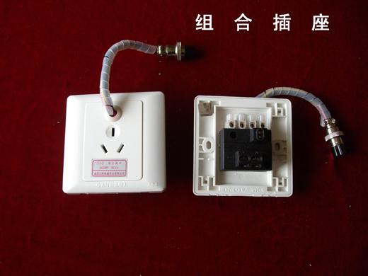 TJ型組合插座