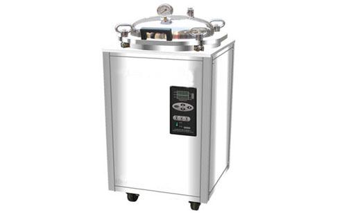 50L高压灭菌器/高压灭菌锅