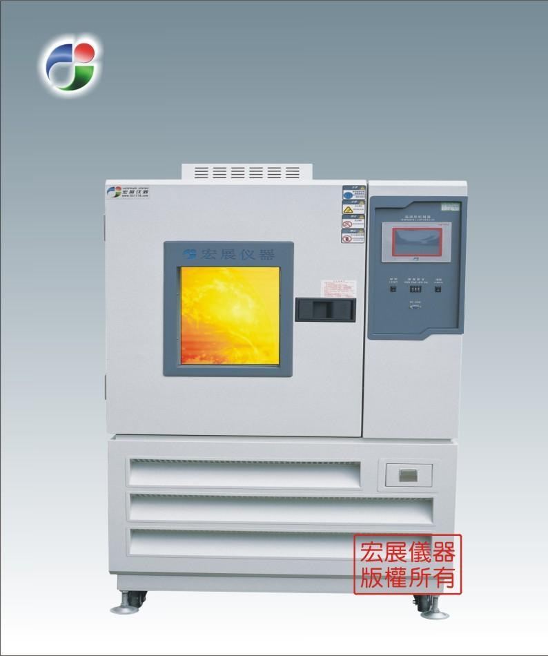 HT-225高低温恒温试验机