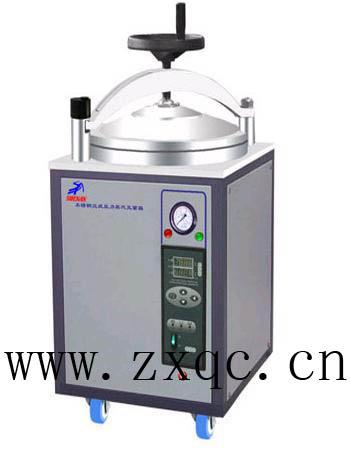 不锈钢立式压力蒸汽灭菌器/立式压力蒸汽灭菌器/蒸汽灭菌器