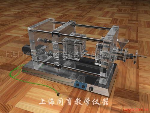 透明注塑机模型