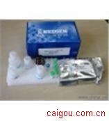 (MMP-10)人基质金属蛋白酶10Elisa试剂盒