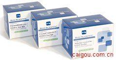(TIMP-4)小鼠基质金属蛋白酶抑制因子4Elisa试剂盒