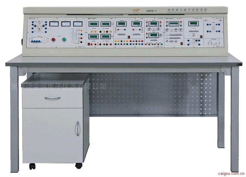 現代電工電子實驗系列
