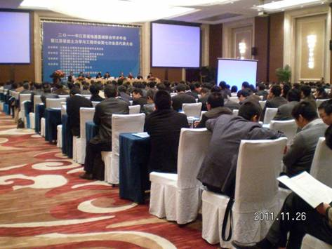 欧美大地应邀参加2011年江苏地基基础联合学术会