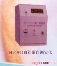 HB1002血红蛋白测试仪