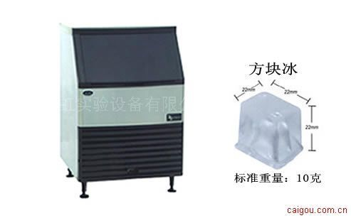 方塊制冰機