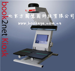 book2net综合生产型书刊扫描仪.jpg