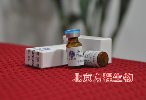 人信号传导转录激活因子6(STAT6)检测/(ELISA)kit试剂盒/免费检测