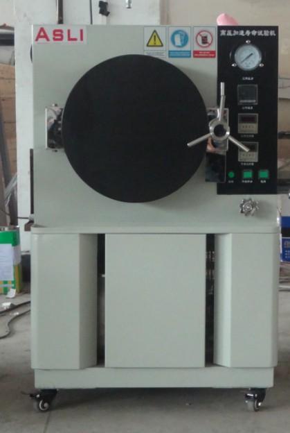 HAST高度加速老化试验机.JPG
