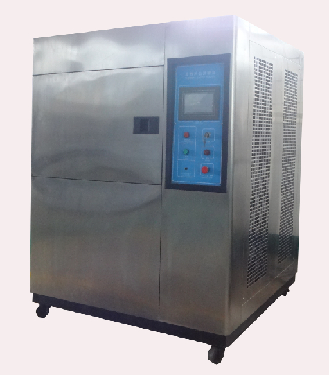 冷热冲击实验机.jpg