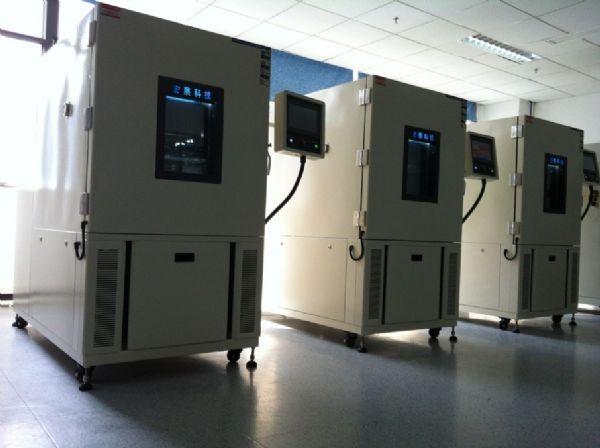 重庆维修高低温老化试验箱