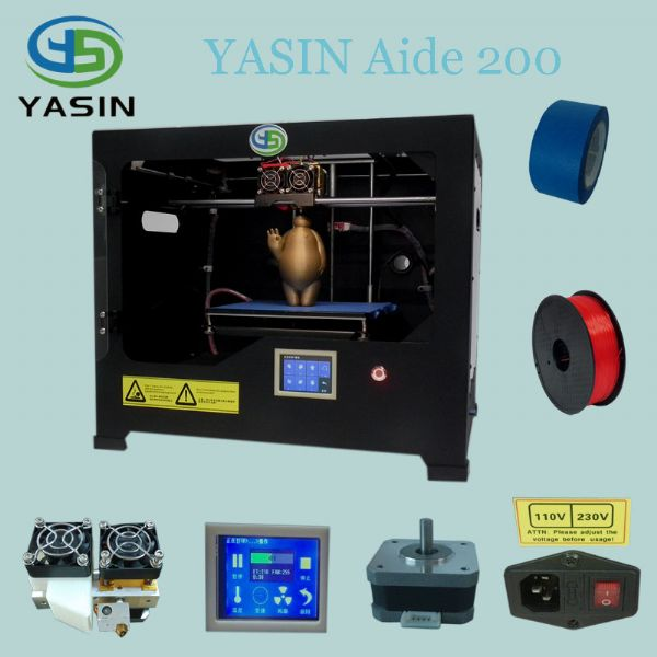 3D打印机 三维打印机 3D快速成型打印机 200型号