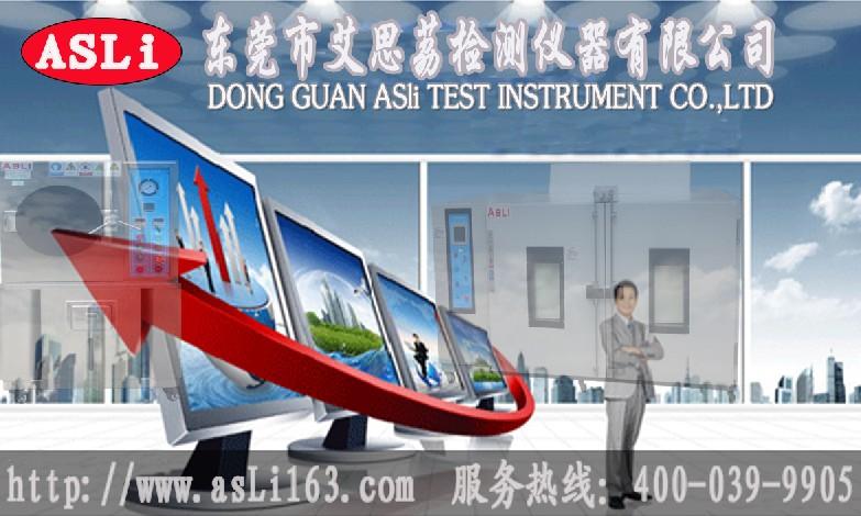 可程式高低温试验机行业 型号规格 热销