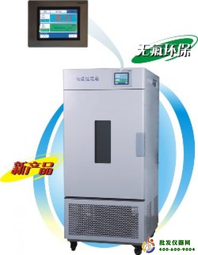 恒湿恒温箱 BPS-100CH
