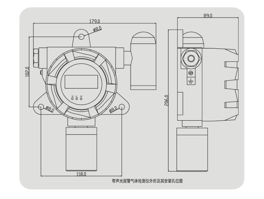 固定式光气报警器,光气分析仪高精测厚仪
