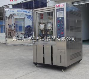 温湿度、振动综合箱 使用方法 售后