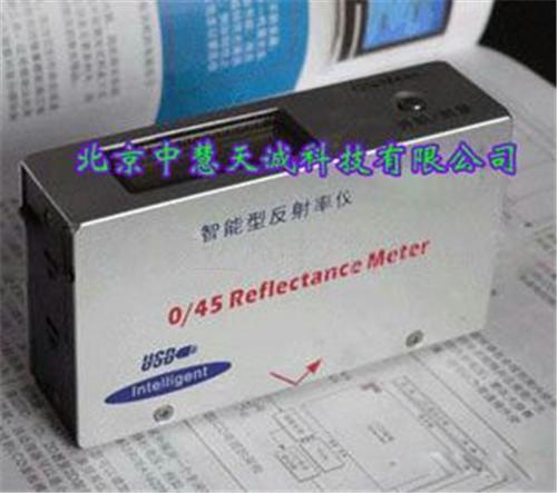 全智能型反射率仪/遮盖力仪 型号:YWZN-R
