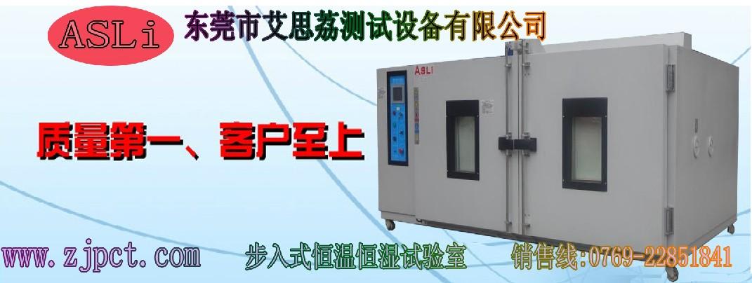 温度低温试验标准批发 的作用 商机
