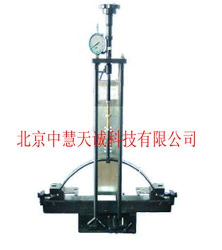 多功能力学实验系统 型号:ADDLS-B