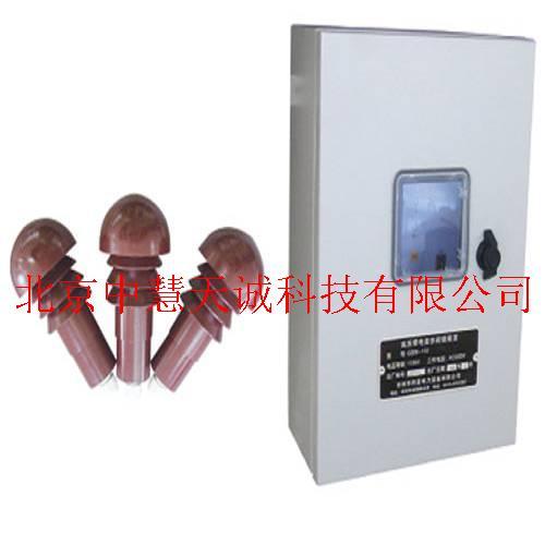户外高压带电显示闭锁装置 型号:LMGSW-32