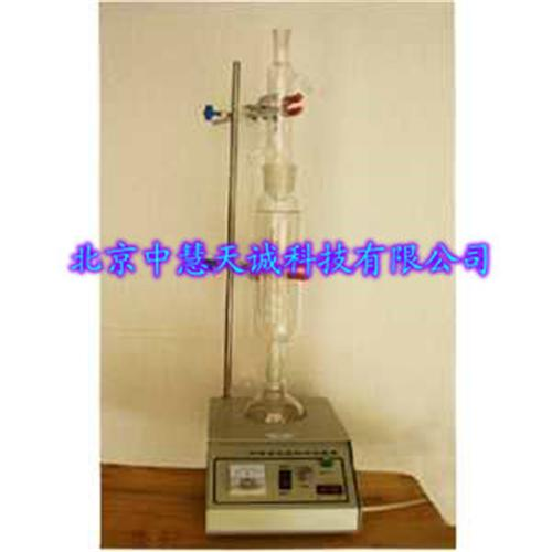 等规萃取器单联/等规萃取装置/聚丙烯等规指数萃取装置 型号:SFBC-1