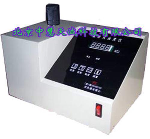 散射式浊度仪 型号:KWSZ-203A