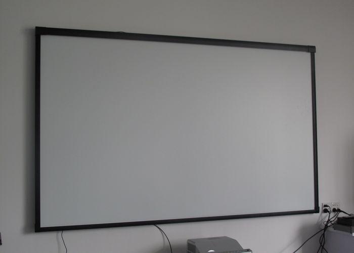 多媒体电子白板
