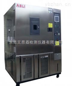 三箱气体式冷热冲击试验箱 技术参数 详细资料