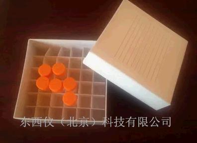 5ml36格纸质冻存管盒 5ml冷冻管盒 双白面纸盒wi106990