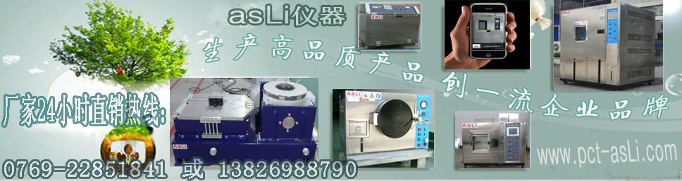 进口高低温温热箱厂家 品种齐全 的价格