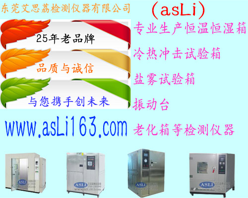 大型高温湿热综合试验箱操作规程 日标 价格低