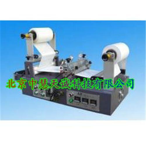 实验室用热熔胶涂布贴合机/小型熔胶涂布机/实验室熔胶涂布机 型号:SXJHMC-1000