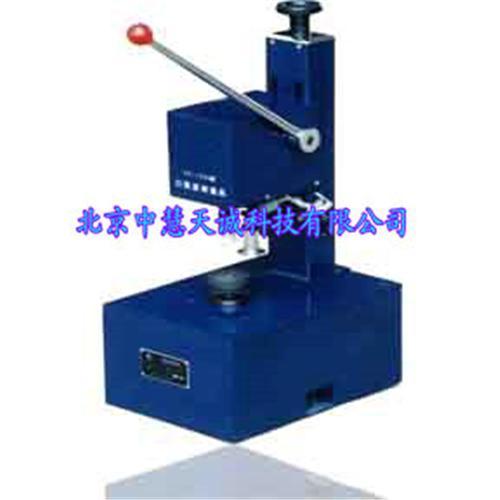 口服液锁盖机/锁口机 型号:DXFJ-1035