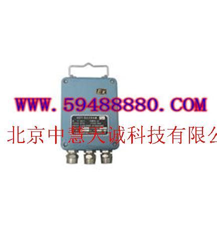 矿用应力变送器 型号:MTD3GY-1