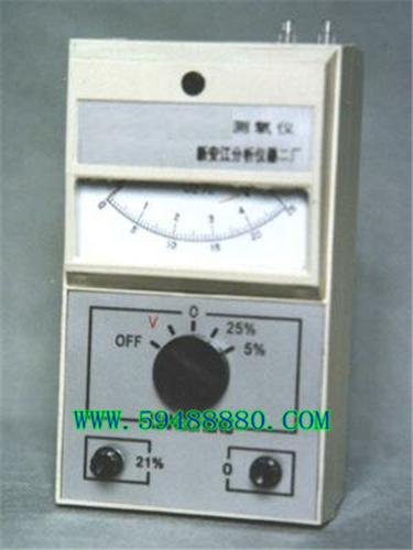 手持式测氧仪/测氧仪 型号:XCS1/CYJ-7