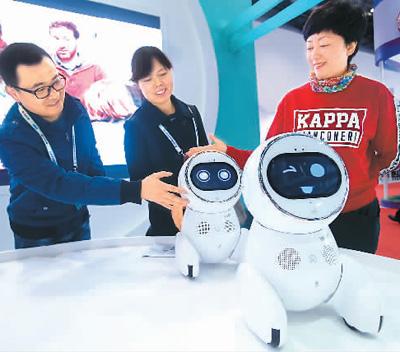 人民日报:北京教育装备展举行