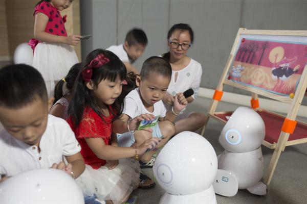 北京教育装备展:一个科技感更足的教育时代正在到来