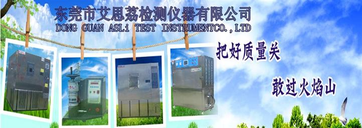 台式紫外老化试验箱低价直销 ISO9001质量认证企业 批发商