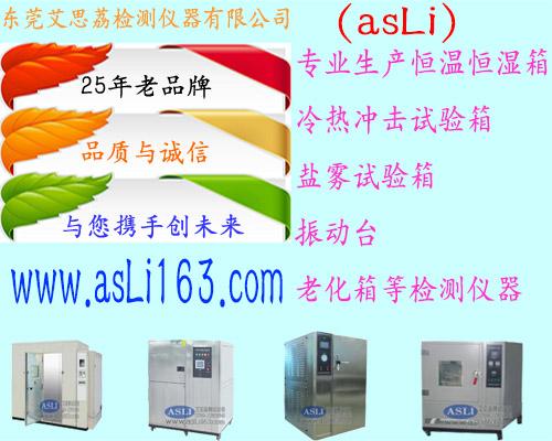 可编程高低温湿热试验室哪家好 试验方法 的价格