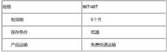 进口/国产人环加氧酶2(COX-2)ELISA试剂盒