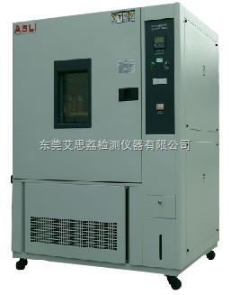 温湿度、振动综合试验机 新款促销 不制冷