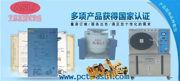 两箱式高低温湿热试验机操作 自产自销 培训