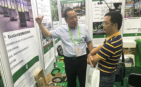 点将科技应邀参展第19届国际植物学大会