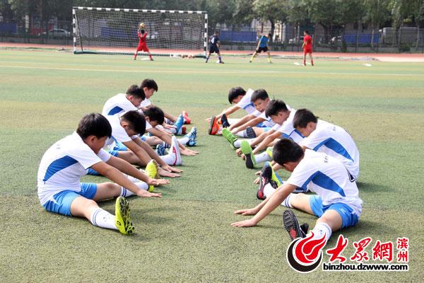 滨州市2017校园足球第二期夏令营今日开营