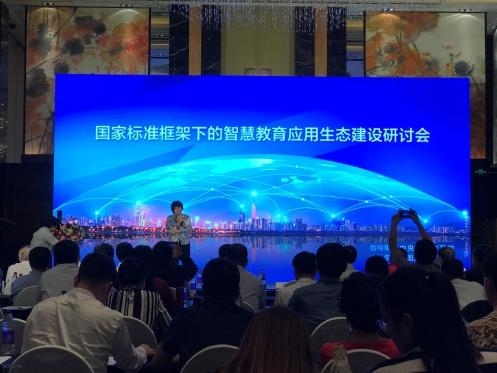 清华同方大动作——智慧教育联盟启动