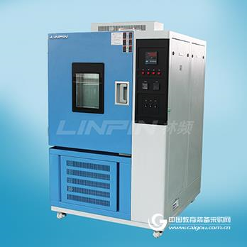 高低温试验箱的价格,多少钱一台?